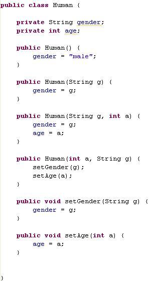 Understanding The Java Constructor